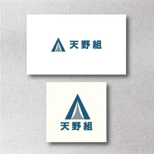 wisteriaquaさんの建設会社ロゴ作成依頼への提案