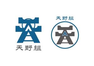 nora-mieさんの建設会社ロゴ作成依頼への提案