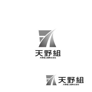 nashiniki161さんの建設会社ロゴ作成依頼への提案