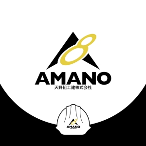 rogomaruさんの建設会社ロゴ作成依頼への提案