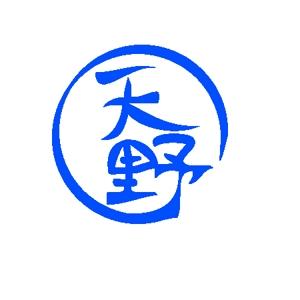 kokonoka99さんの建設会社ロゴ作成依頼への提案