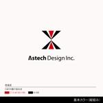 shima-zさんの床施工会社「Astech Design Inc.」のロゴへの提案