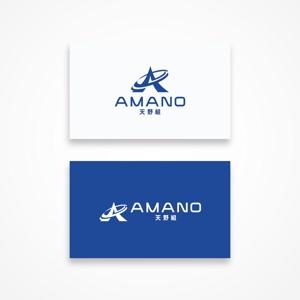 yybooさんの建設会社ロゴ作成依頼への提案