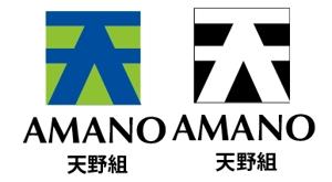 AkihikoMiyamotoさんの建設会社ロゴ作成依頼への提案