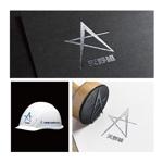 nao14さんの建設会社ロゴ作成依頼への提案