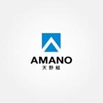 tanaka10さんの建設会社ロゴ作成依頼への提案