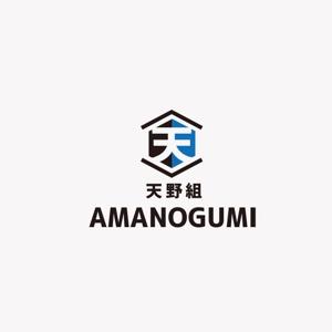 mg_webさんの建設会社ロゴ作成依頼への提案