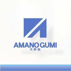 shyoさんの建設会社ロゴ作成依頼への提案