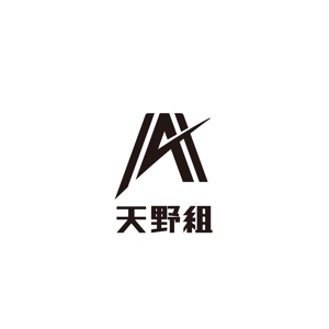 pekoodoさんの建設会社ロゴ作成依頼への提案