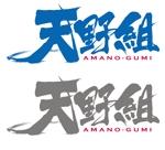 hs_saygoさんの建設会社ロゴ作成依頼への提案