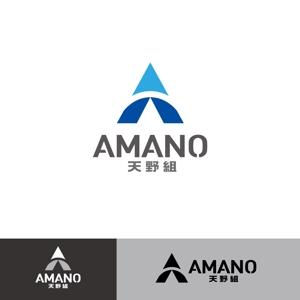atomgraさんの建設会社ロゴ作成依頼への提案