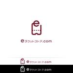 glpgs-lanceさんの弊社ランディングページ・印刷物に使用するロゴへの提案