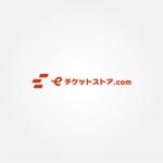 tanaka10さんの弊社ランディングページ・印刷物に使用するロゴへの提案