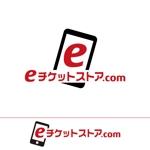 maruo_maruiさんの弊社ランディングページ・印刷物に使用するロゴへの提案