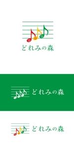 atariさんの障がい児童の音楽療育施設「どれみの森」のロゴ制作への提案