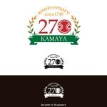 日本酒の蔵元 創業270周年記念ロゴへの提案