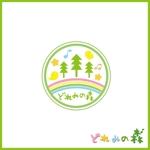 tsubaki-sakuraiさんの障がい児童の音楽療育施設「どれみの森」のロゴ制作への提案