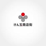 cazyさんのけん玉の発祥地「けん玉商店街」のロゴへの提案