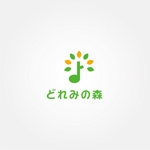 tanaka10さんの障がい児童の音楽療育施設「どれみの森」のロゴ制作への提案