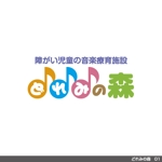toriyabeさんの障がい児童の音楽療育施設「どれみの森」のロゴ制作への提案