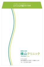 miuhina0106さんのクリニックで使用する封筒のデザインへの提案