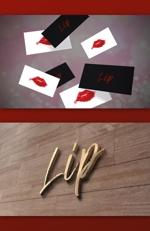 ホストクラブ新店『Lip』(リップ)のロゴ作成依頼への提案