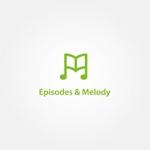 tanaka10さんのウェブサイト「Episodes & Melody」のロゴへの提案