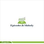 Zagatoさんのウェブサイト「Episodes & Melody」のロゴへの提案