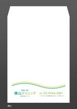 chiraraさんのクリニックで使用する封筒のデザインへの提案