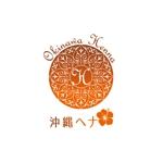 「沖縄ヘナ」の文字ロゴへの提案