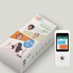 携帯翻訳機のパッケージデザインへの提案