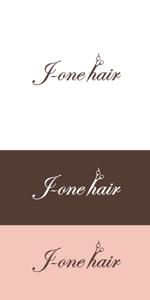 atariさんの美容室 ロゴ 看板 サインへの提案