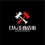 saiga005さんのけん玉の発祥地「けん玉商店街」のロゴへの提案