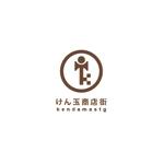 ol_zさんのけん玉の発祥地「けん玉商店街」のロゴへの提案