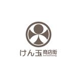 katagirisingさんのけん玉の発祥地「けん玉商店街」のロゴへの提案