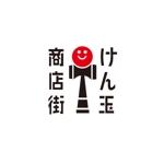 atariさんのけん玉の発祥地「けん玉商店街」のロゴへの提案