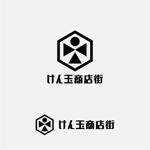 drkigawaさんのけん玉の発祥地「けん玉商店街」のロゴへの提案