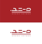 keytonicさんのユニホームのロゴ製作への提案