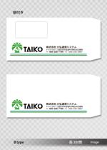 now3arkさんの会社で使用する封筒のデザインへの提案
