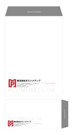 mymy_5362さんの封筒デザインへの提案