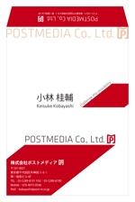miuhina0106さんの封筒デザインへの提案