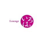 飲食店「ラウンジ いろは。」のロゴへの提案