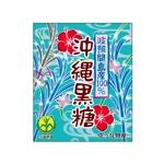 【波照間島産 沖縄黒糖】のラベルデザインを募集します♪への提案