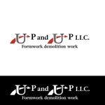 glpgs-lanceさんの建設業 合同会社ロゴデザインへの提案
