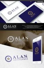 take5-designさんの美肌ブランドのロゴ「ALAN OBJOULEBOX」への提案