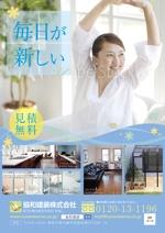 atozstudioさんのリフォーム勧奨のための個人宅へのポスティング用チラシ制作への提案