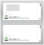kao0120さんの会社で使用する封筒のデザインへの提案