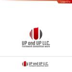 fs8156さんの建設業 合同会社ロゴデザインへの提案