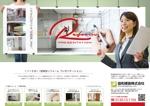 creative_eastさんのリフォーム勧奨のための個人宅へのポスティング用チラシ制作への提案