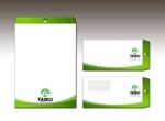 luxman0218さんの会社で使用する封筒のデザインへの提案